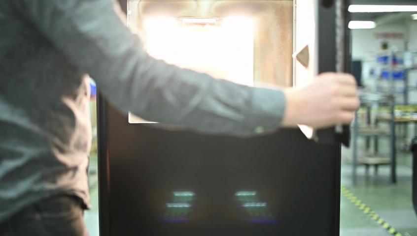 Wematter 3D printer job